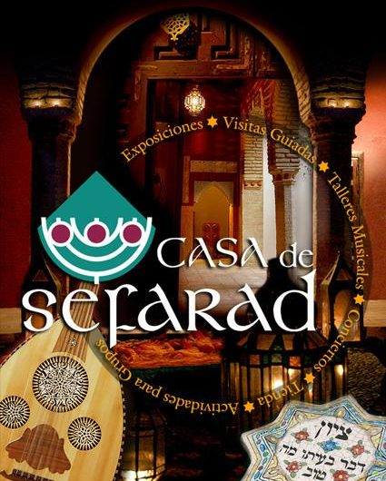 Casa Sefarad, Cordoba